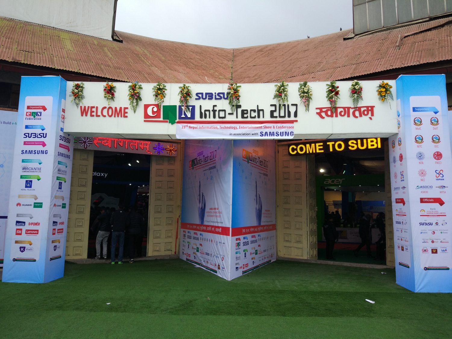 CAN Infotech 2017