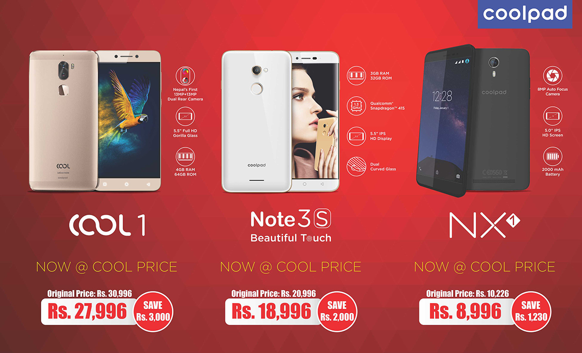 Coolpad smartphones receive temporary price cut in Nepal