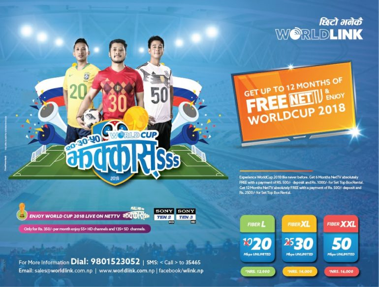 WorldLink brings free Net TV offer for Fifa World Cup 2018