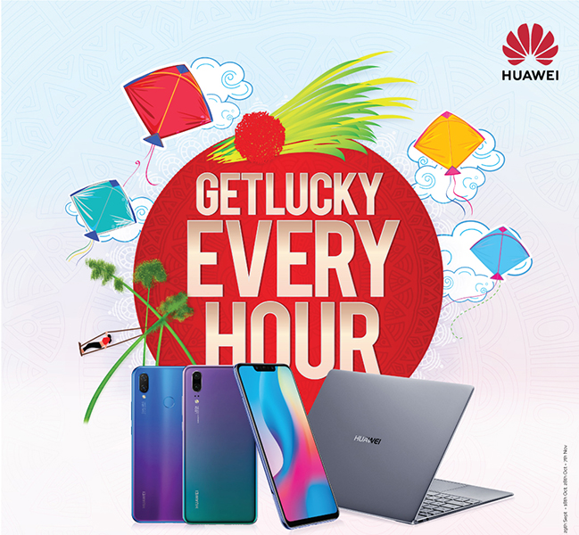Huawei Dashain Offer 2018