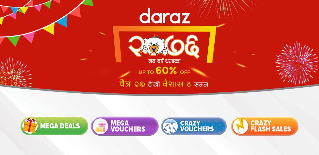 Daraz New Year offer 2076