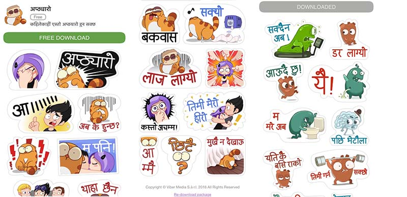 Useful features on Viber