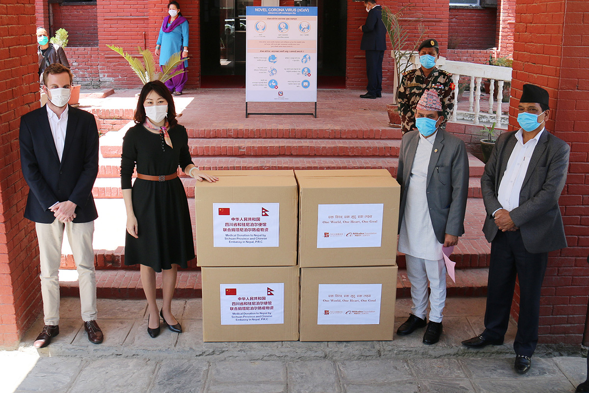Alibaba Foundation Donation to Nepal