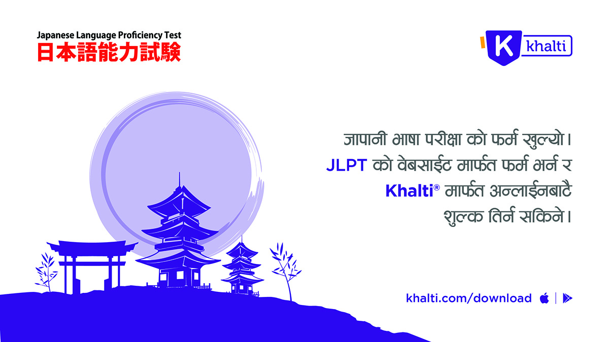 JLPT Application Fee in Nepal