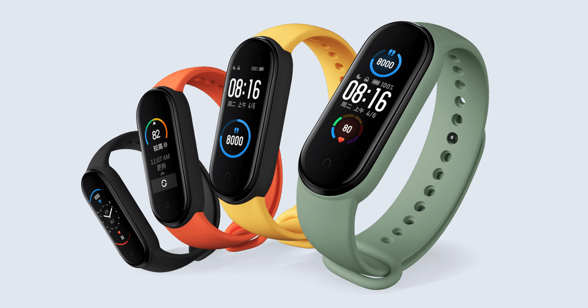 Xiaomi Mi Band 5 price in Nepal