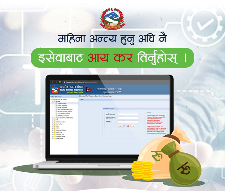 Pay IRD Tax online in Nepal
