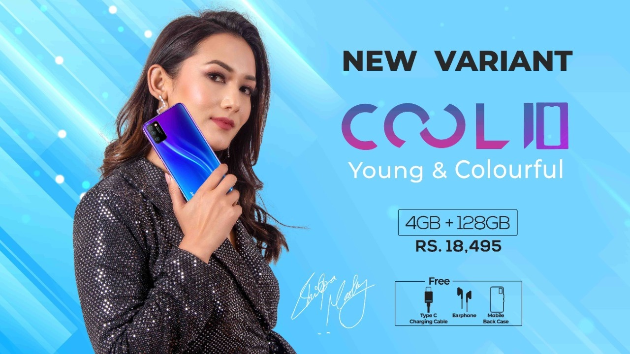 Coolpad Cool 10 new storage variant