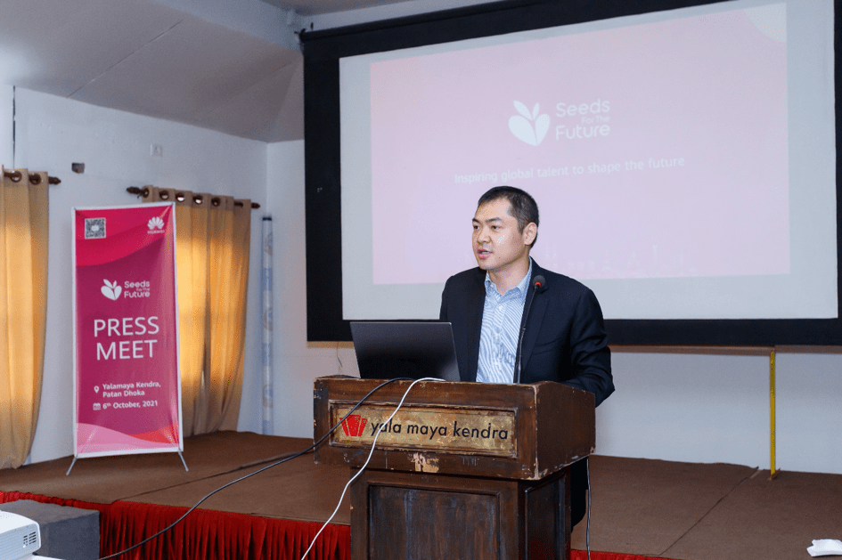 Huawei Seeds for the Future in Nepal